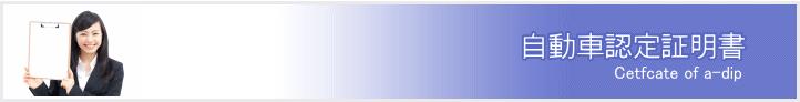 banner_1R_0121111221111111111211112111121