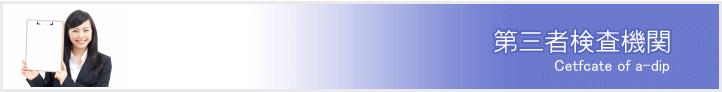 banner_1R_01211112211111111112111121111211