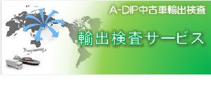 yusyutu smart banner
